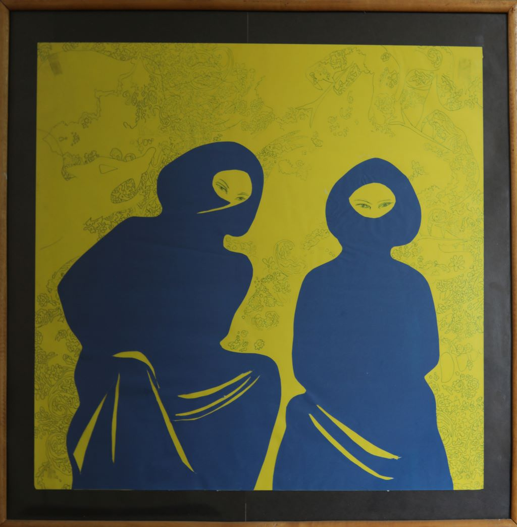 Ethiopian Contemporary Paintings - AEF Collection 2019 (3)