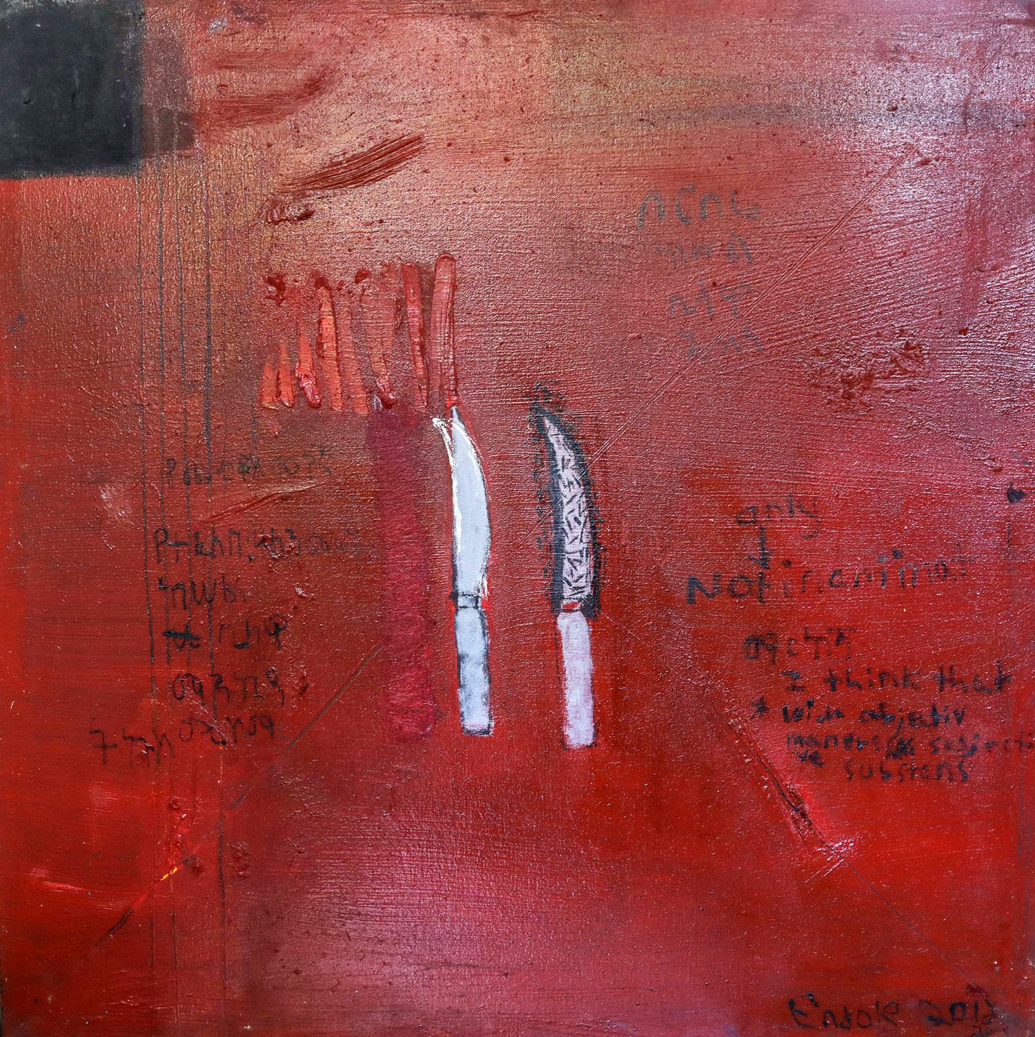 ENDALE-DESALEGN---KNIFE-ON-BERBERE-2012-02-Endale-Desalegn